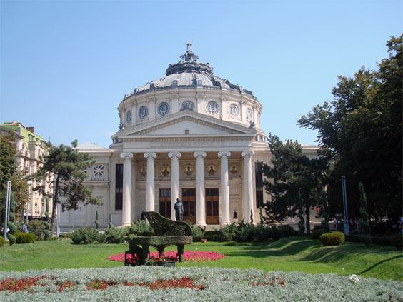 Gallery: The Romanian Athenaeum in Bucharest, also Ateneul Roman, Bucuresti